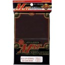 KMC - Standard - MAT 'Dark Brown' Sleeves (x80) - 92 x 66 mm