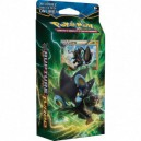 Starter XY IMPULSION TURBO - LUXRAY - VF