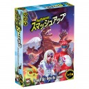 Smash Up - Rois du Japon - VF